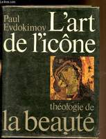 Thumb_icone-theologie-beaute-a9e98d5a-a314-4726-9fbe-af184163a073