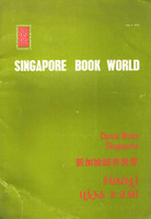 Thumb_singapore-book-world-official-organ-21875ba2-0b6b-45e1-bd8c-69f4da1bc796